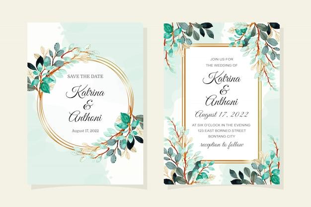 수채화 녹색 잎 결혼식 초대 카드
