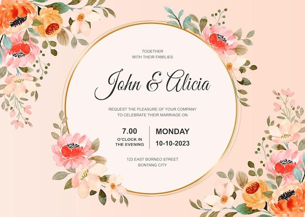 水彩ピンクの花と結婚式の招待カード