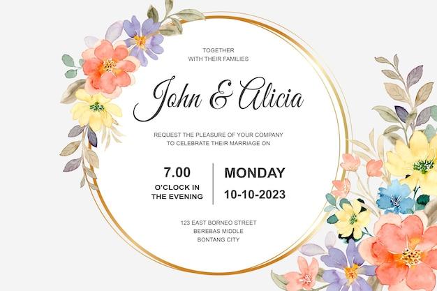 수채화 부드러운 꽃과 결혼식 초대 카드