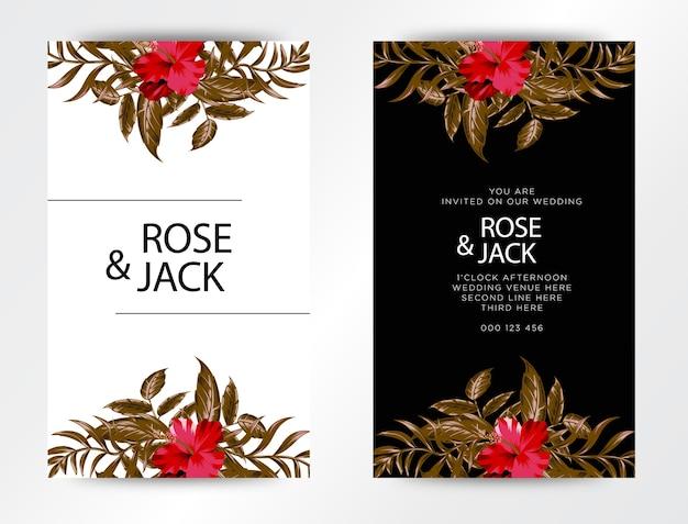 Свадебная пригласительная карточка