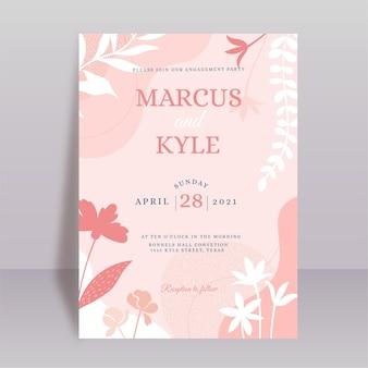 植物のイラストが結婚式の招待状のデザイン テンプレート