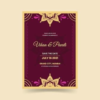 インドのカップルの結婚式の招待状