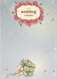 ウェディングブーケをイメージしたテキストの結婚式の招待状