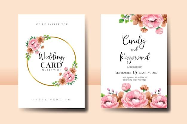 結婚式の招待状のフレームセット、花の水彩画手描き牡丹の花の招待カードテンプレート
