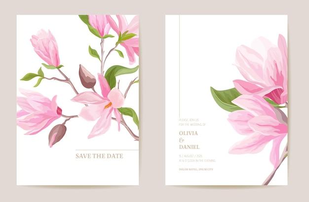 Свадебные приглашения цветы магнолии, листья карты. акварель цветочные минимальный шаблон вектор. ботанический сохранить дату современный плакат, модный дизайн, роскошный фон