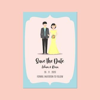 結婚式招待状保存日付テンプレートカップル手と花を保持