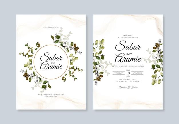 水彩の葉で結婚式の招待状セット テンプレート