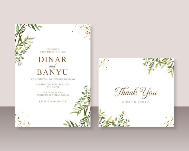 水彩画の葉で設定された結婚式の招待状
