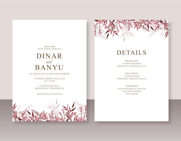 水彩画で設定された結婚式の招待状