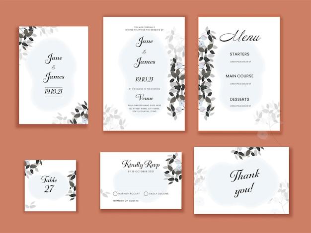 茶色の背景の葉で飾られた結婚式の招待状スイートテンプレートのレイアウト。