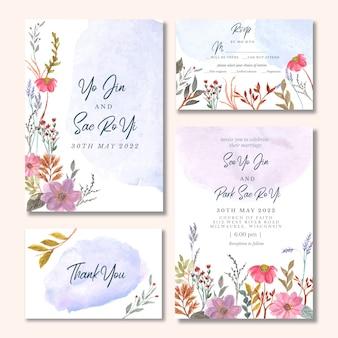 スプラッシュ野生の花の庭の水彩画と結婚式の招待状スイート