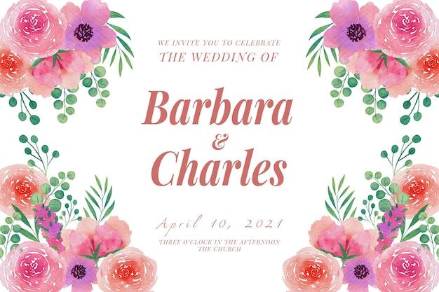 花の結婚式の招待状のテンプレートの花束