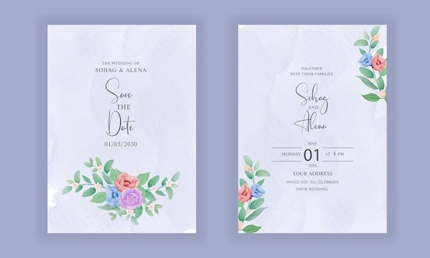 水彩花のベクトルと結婚式の招待状のテンプレートデザイン