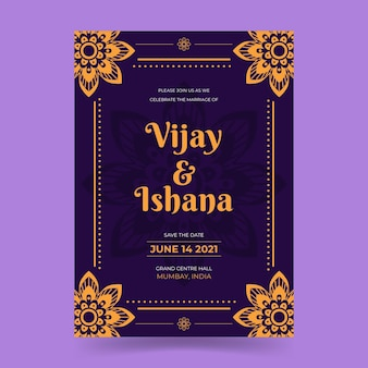 インドのカップルの結婚式の招待状のテンプレート