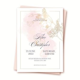 水彩画の結婚式の招待状のテンプレート