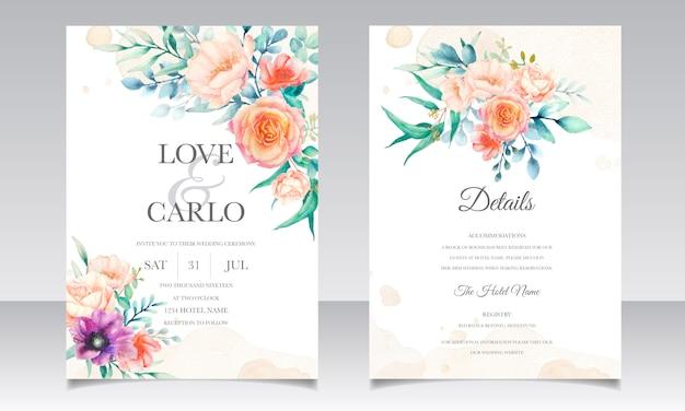 Шаблон свадебного приглашения с красивым акварельным цветком и зелеными листьями