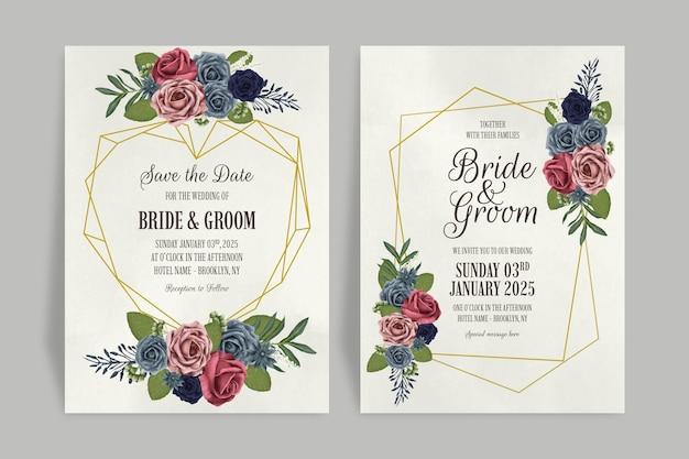 꽃 수채화 장미 디자인 설정 결혼식 초대장 서식 파일