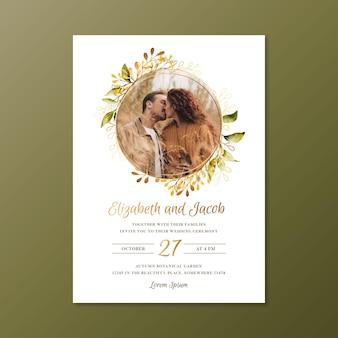 결혼식 초대장 템플릿 테마