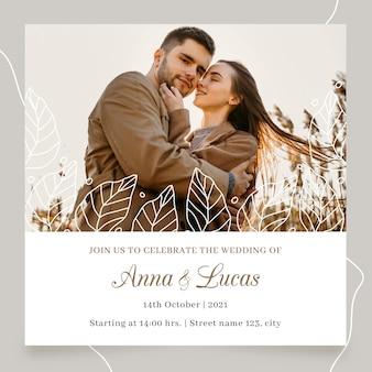 結婚式の招待状のテンプレートのテーマ