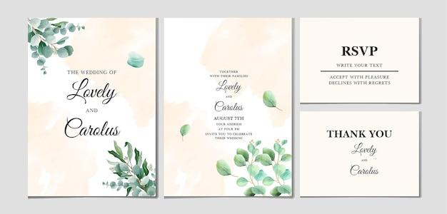 Свадебные приглашения шаблон акварель