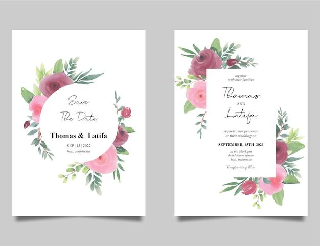 美しい水彩画の花の花束と結婚式の招待状のテンプレート