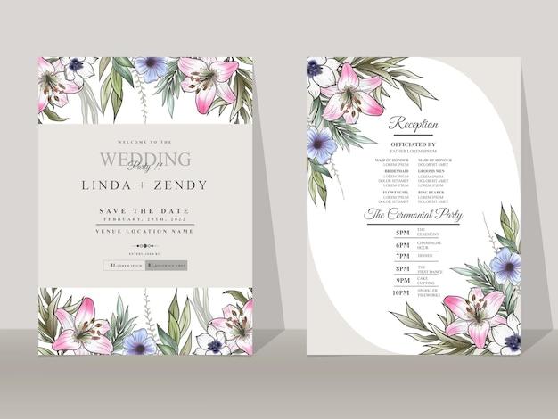 Шаблон свадебного приглашения с красивой цветочной рисованной