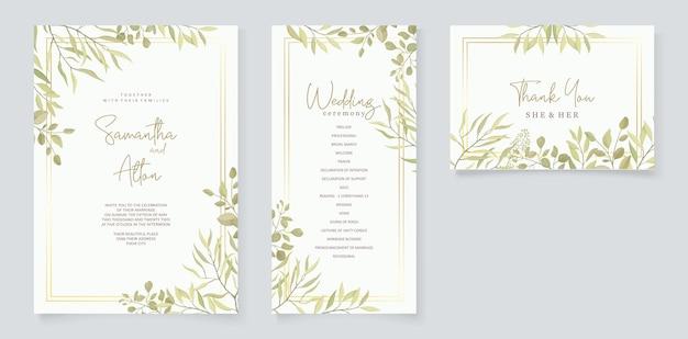 美しい葉の装飾と結婚式の招待状のテンプレート