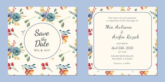 青い水彩花のシームレスなパターンの背景と結婚式の招待状のテンプレート