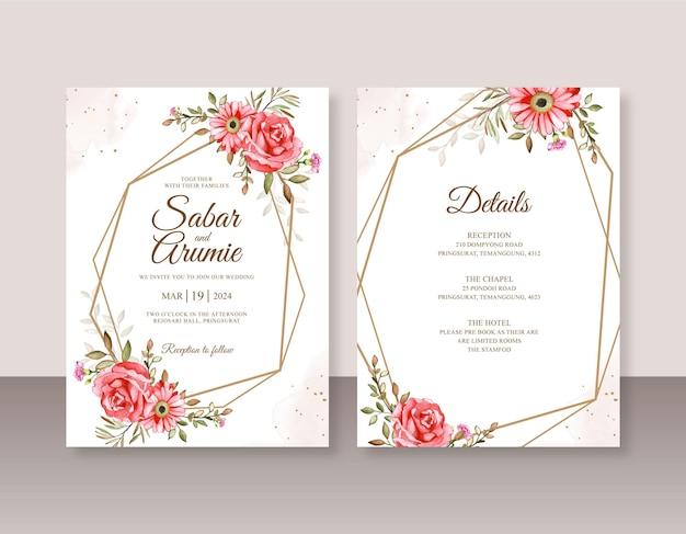 花の水彩画と幾何学的な境界線を持つ結婚式の招待状のテンプレート