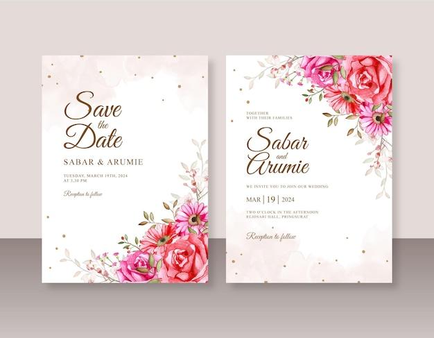 花の水彩画と結婚式の招待状のテンプレート