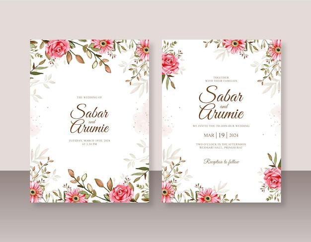 꽃 수채화와 청첩장 템플릿