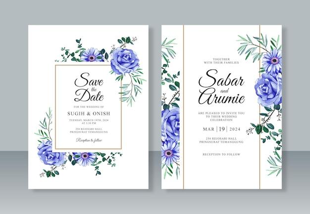 花の絵の水彩画と結婚式の招待状のテンプレート