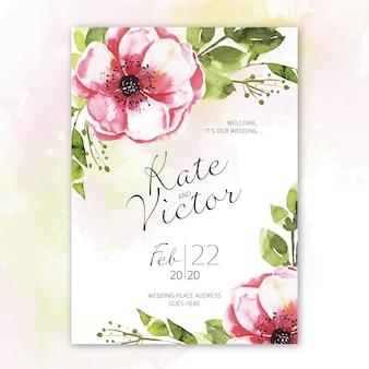 Шаблон свадебного приглашения с цветком