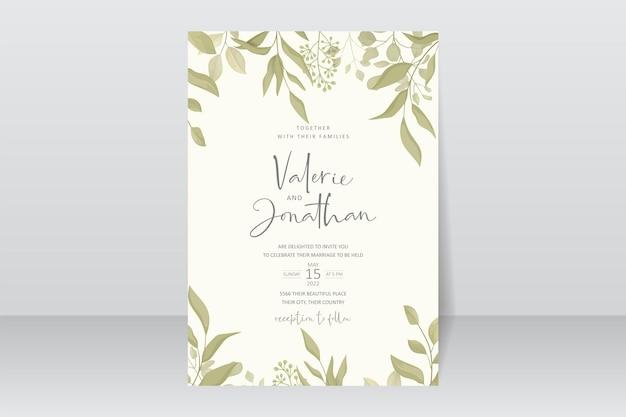 緑の葉のデザインの結婚式の招待状のテンプレート