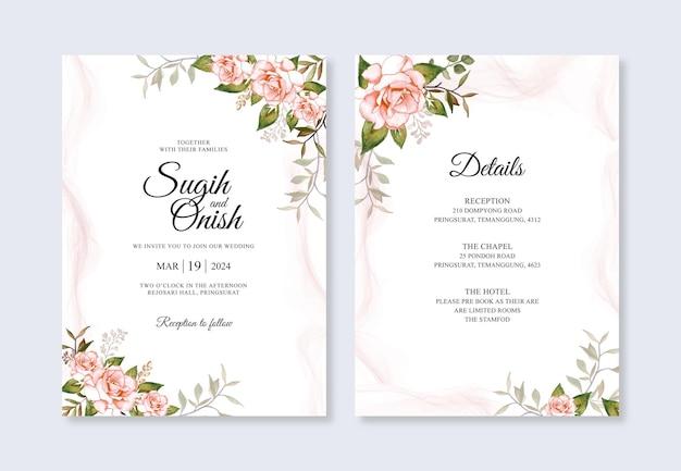 手描きの水彩花柄の結婚式の招待状のテンプレート