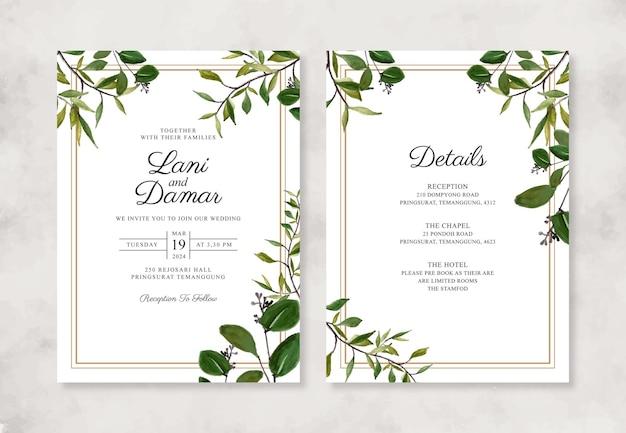 手描きの水彩画の葉と結婚式の招待状のテンプレート