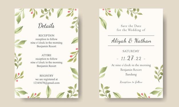 手描きの水彩画の緑の葉の背景と結婚式の招待状のテンプレート