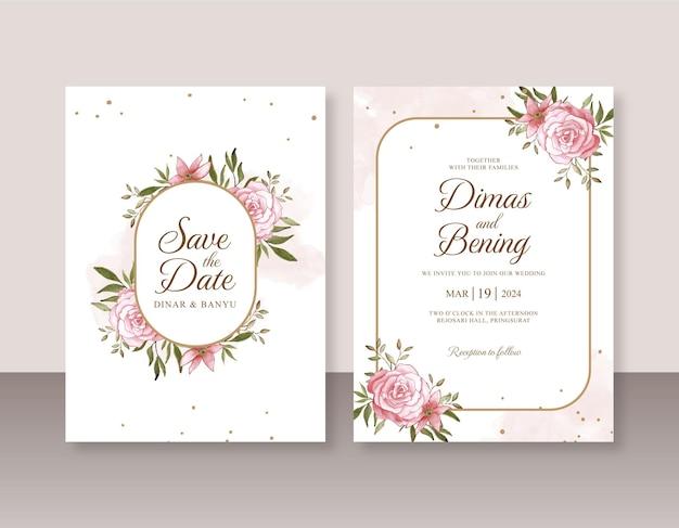 手描きの水彩画と結婚式の招待状のテンプレート