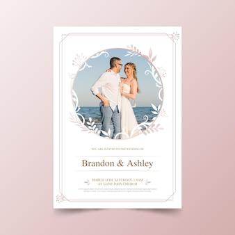 カップルの写真と結婚式の招待状のテンプレート