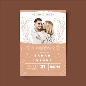 Шаблон свадебного приглашения с фото