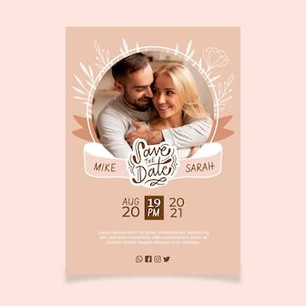 사진과 함께 결혼식 초대장 서식 파일