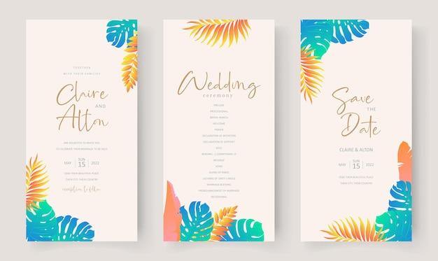 熱帯のヤシの葉のデザインの結婚式の招待状のテンプレート