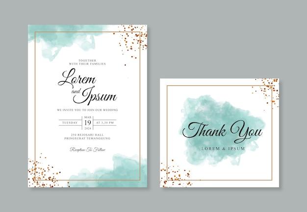 수채화 추상과 스파클 결혼식 초대장 서식 파일
