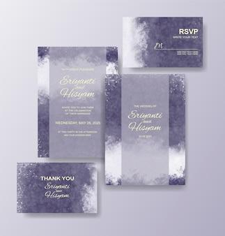 수채화 배경으로 결혼식 초대장 서식 파일