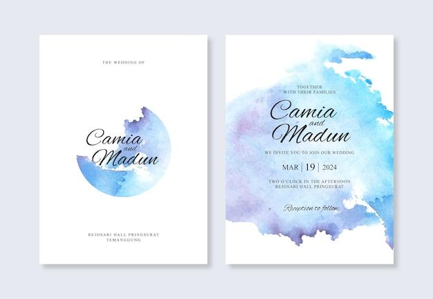 水彩画の背景と結婚式の招待状のテンプレート