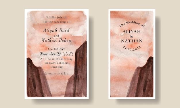 水彩砂漠サバナ風景の背景と結婚式の招待状のテンプレート