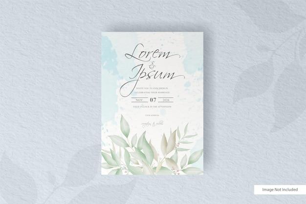 수채화 꽃 디자인 결혼식 초대장 서식 파일