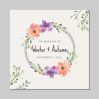 水彩花輪と結婚式の招待状のテンプレート