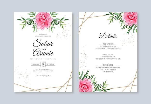 水彩花柄の結婚式招待状のテンプレート