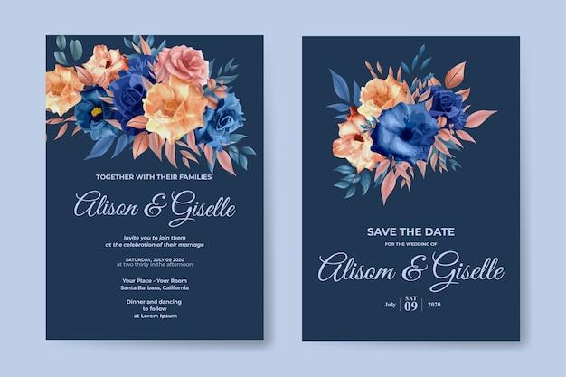 水彩花セットと結婚式の招待状のテンプレート